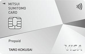img_card_visaprepaid.jpg